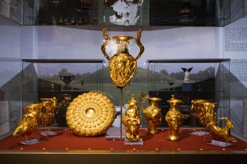 Sofia - Panagyurishte Thracian Gold Treasure